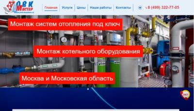 Снимок экрана (13)